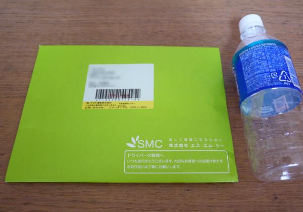 野草酵素外箱