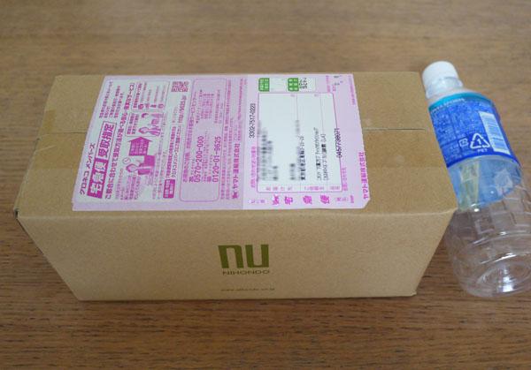 酵素[Kou-so]外箱