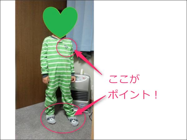カーターズ靴下付きパジャマ